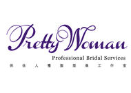 pretty-woman-bridal-logo