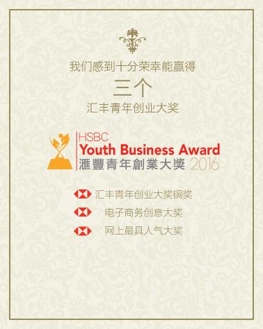 hsbc-banner-simplified