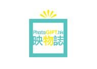 photogift