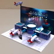 wedcam-magicinvite-airport03-1024x576